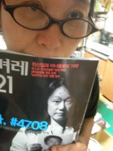 Jeong-ae